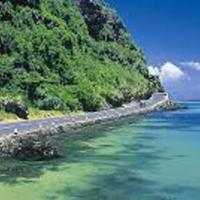 British Council, Mauritius