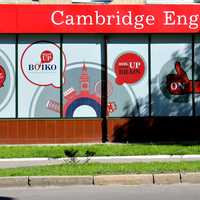 Cambridge English Centre Boiko School