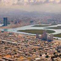 English World, Ras Al Khaimah