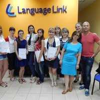 Language Link Rostov-on-Don